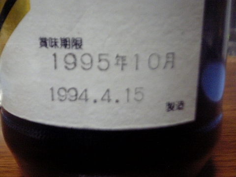 V6010029